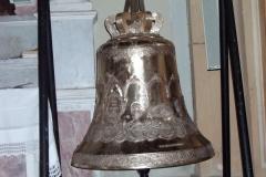 La nuova campana